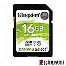 Kingston 金士頓 16G 80MB/s SDHC UHS-I 記憶卡 SDS