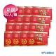 【遠東生技】超氧複方納豆紅麴膠囊 30粒 (50盒/箱)|加碼送葉黃素3個月份 product thumbnail 1