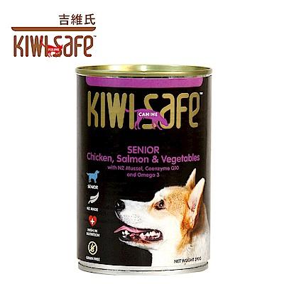 吉維氏 KIWI SAFE 天然無榖主食罐/熟齡犬 (雞肉 鮭魚 蔬菜)(390g/罐)