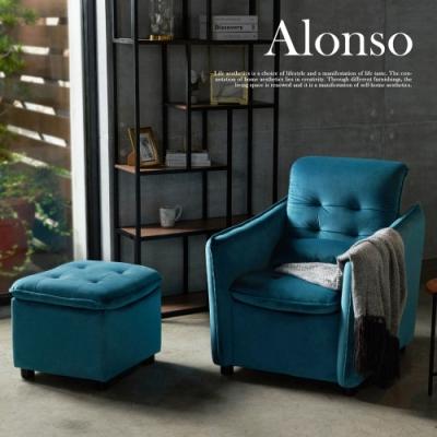 H&D Alonso 阿朗索古典單人椅/主人椅(含凳)