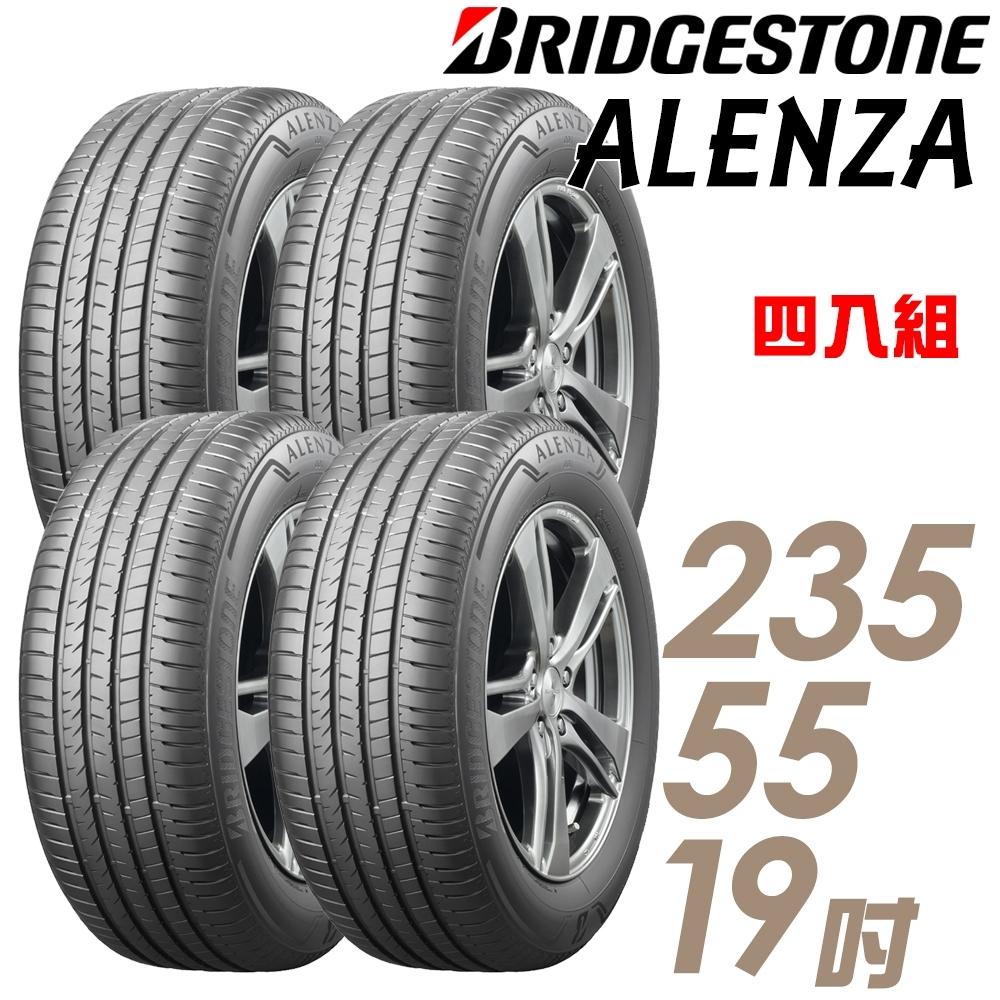 【BRIDGESTONE 普利司通】ALENZA 舒適耐磨輪胎_四入組_235/55/19