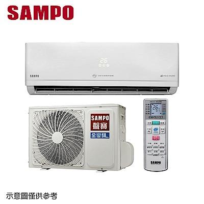 SAMPO聲寶 9-11坪變頻分離式冷氣AU-PC72D1/AM-PC72D1