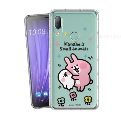 卡娜赫拉 官方授權 HTC U19e 透明彩繪空壓手機殼(蹭P助)