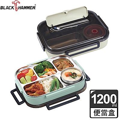 【BLACK HAMMER】饗食不鏽鋼五分隔餐盒組