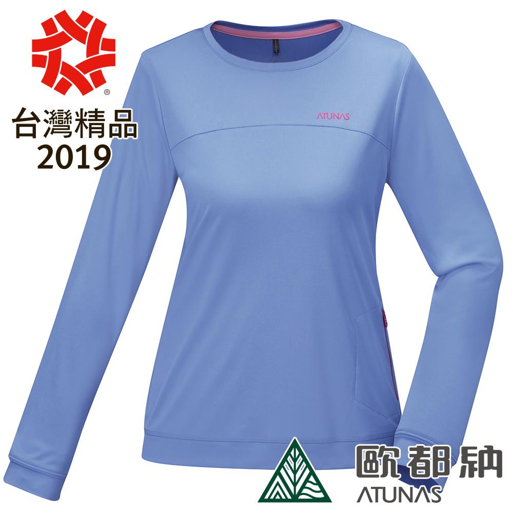 【ATUNAS 歐都納】女款吸溼排汗透氣抗菌長袖T恤A1TSAA04W紫灰
