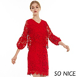 SO NICE氣質蕾絲燈籠袖洋裝