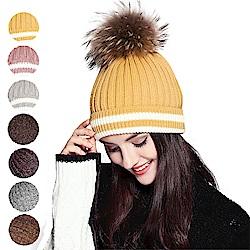 EHD 歐美風毛球造型針織加厚保暖翻邊毛帽(7色任選)