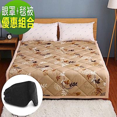 卓瑩 遠紅外線非動力式治療床墊(未滅菌) 和 卓瑩光波 眼科用眼罩(未滅菌)