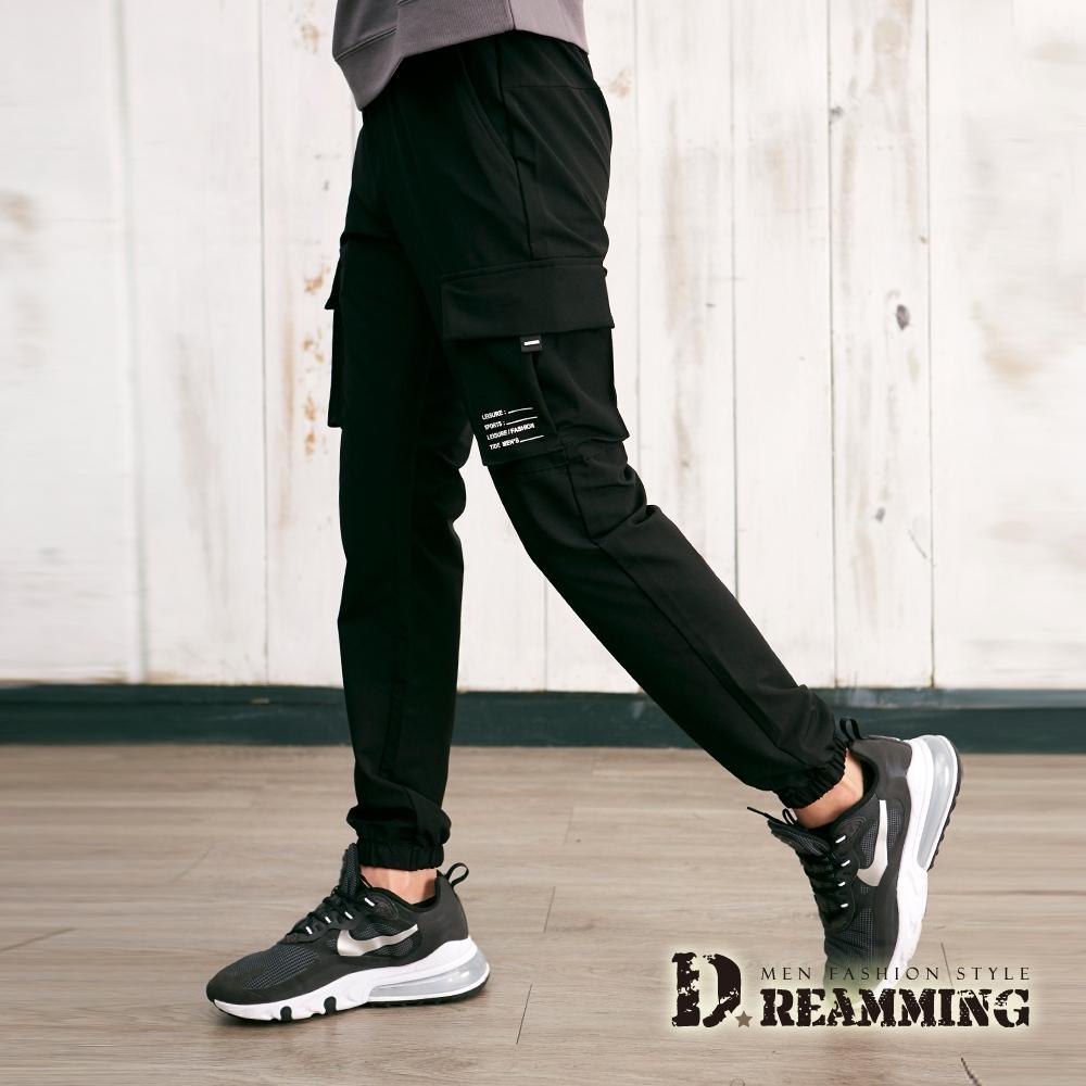 Dreamming 韓系街頭抽繩側袋彈力縮口褲 鬆緊 慢跑褲-共二色 (黑色)