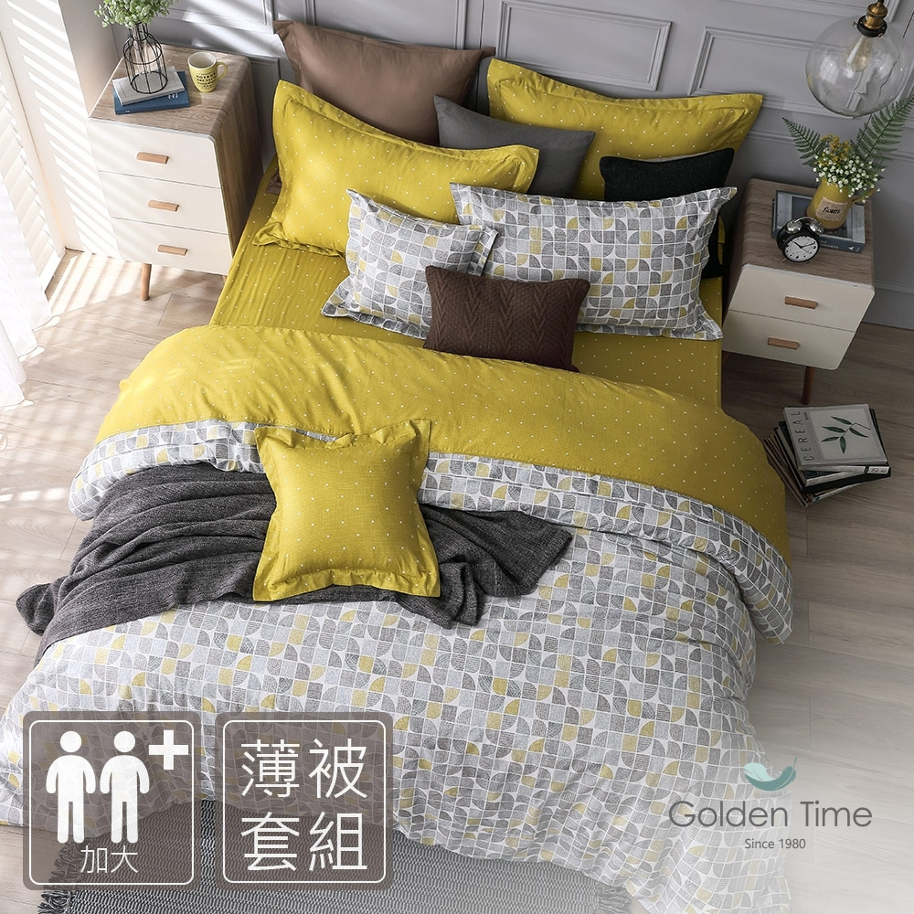 GOLDEN-TIME-緗色秘境-200織紗精梳棉薄被套床包組(加大)