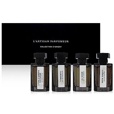 L'Artisan Parfumeur阿蒂仙之香 東方系列 小香禮盒四入組