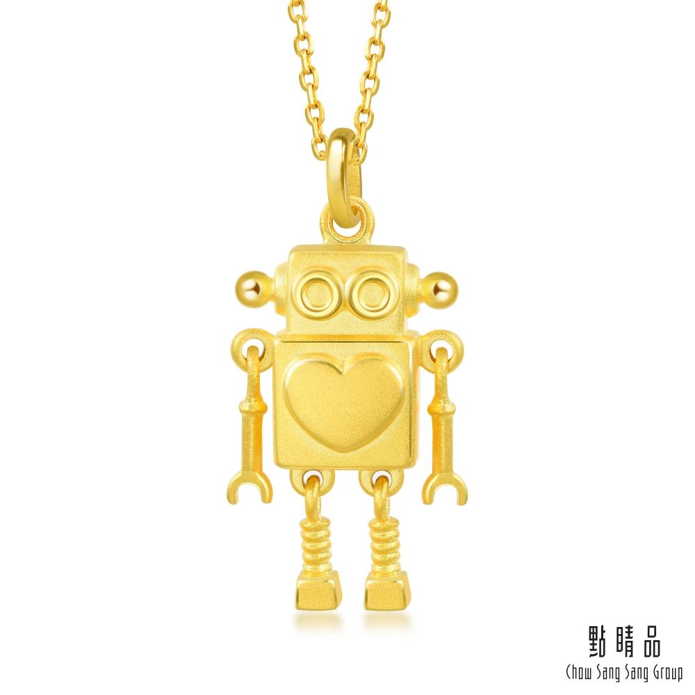 點睛品 愛情密語 愛的機器人 黃金吊墜