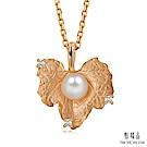 點睛品 遇見系列 18K玫瑰金葡萄葉珍珠項鍊