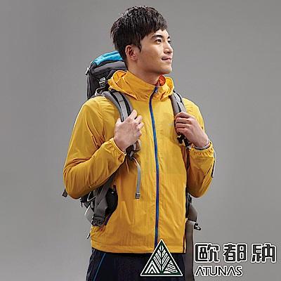 【ATUNAS 歐都納】男款防曬透氣輕薄外套 A-G1604M 芒黃