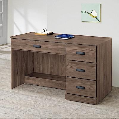 MUNA 凱西胡桃色4尺書桌 120X57X75cm
