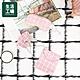 【雙11搶先購↗全館下殺3折起-生活工場】雅趣格調眼罩口罩組-紫 product thumbnail 1