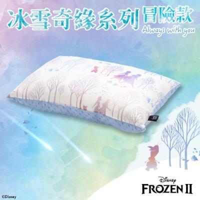 La Millou 冰雪奇緣系列冒險款-豆豆大枕心(蒙地卡羅藍)