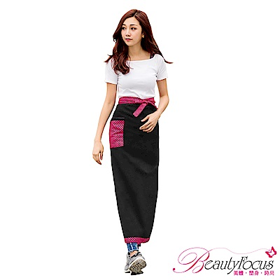 BeautyFocus 口袋造型多用途防曬裙(桃色點點)