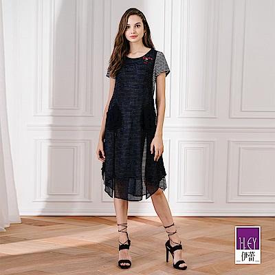 ILEY伊蕾 活片假兩件條紋長版洋裝(藍)