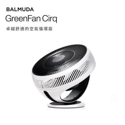 BALMUDA GreenFan Cirq 循環扇