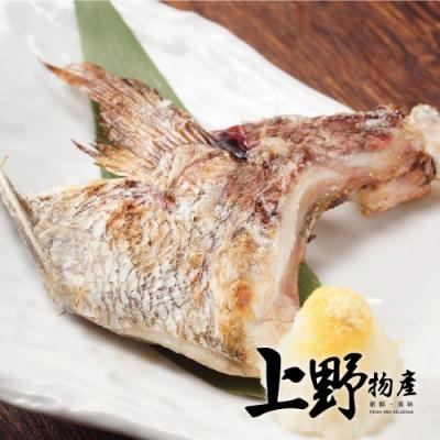 上野物產 海味極鮮美味鯛魚下巴 x8包(約8~10片 1000g±10%/包)