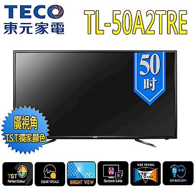 TECO 東元 50型FHD液晶顯示器+視訊盒(TL50A2TRE+TS1313TRA)