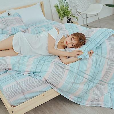 BUHO 柔絲絨單人床包+雙人薄被套三件組(寧和靜美)