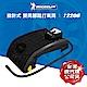 MICHELIN米其林 指針式雙筒腳踏打氣筒 12206 product thumbnail 1