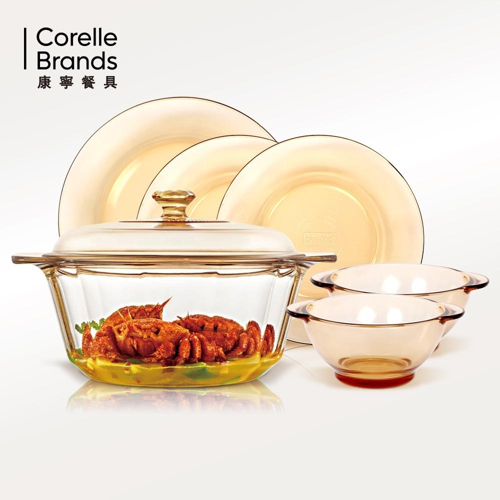 (送雙入碗)美國康寧稜紋晶鑽鍋3.5L+PYREX餐盤晶透超值6件組
