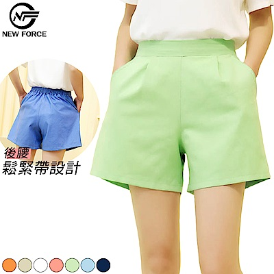 NEW FORCE 糖果色後腰鬆緊西裝短褲-綠色