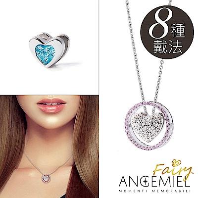 Angemiel 925純銀項鍊 Fairy精靈-奇蹟 套組