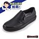 ACHILLES SORBO 日本專業健康鞋-易穿脫拉鏈造型樂褔休閒鞋-黑 product thumbnail 1
