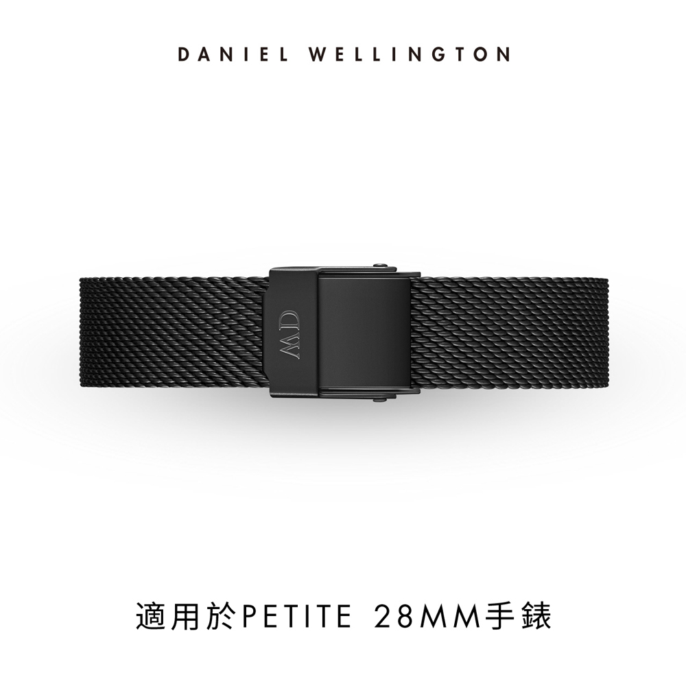 【Daniel Wellington】官方直營 Petite Ashfield 12mm寂靜黑米蘭金屬錶帶 DW錶帶
