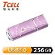 TCELL 冠元-USB3.0 256GB 絢麗粉彩隨身碟-薰衣草紫 product thumbnail 1