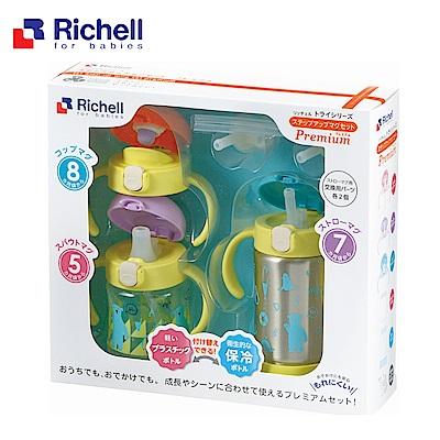 【RICHELL利其爾】TLI 三階段不鏽鋼水杯禮盒組 - 艾登熊
