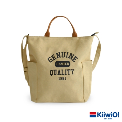 Kiiwi O! 美式復古系列兩用大容量每日包 ZOE 卡其