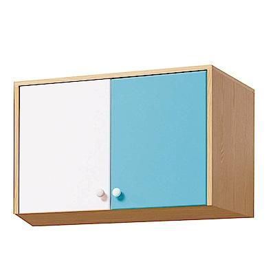 文創集 波蒂莉 2.5尺二門置物櫃/收納櫃(內開放層格)-76x56.5x51.5cm免組
