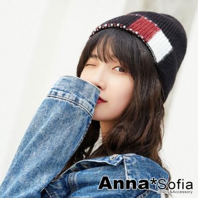 【2件69折】AnnaSofia 色塊點邊 混羊毛加厚針織套頭貼頭毛帽(酷黑系)