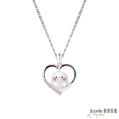 J code真愛密碼 卡娜赫拉的小動物-甜心P助純銀墜子 送項鍊