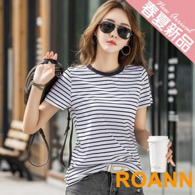 圓領條紋字母刺繡短袖T恤 (共二色)-ROANN