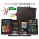 【ARTGYLE】系列 150PCS質感木盒雙層繪畫套組 繪畫組  (150件/套) product thumbnail 1