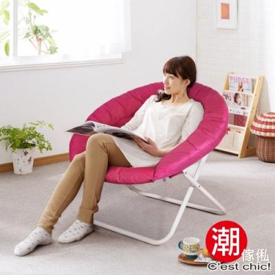 C est Chic_Dream travel夢想旅行(專利)折疊熱氣球椅-櫻花紅