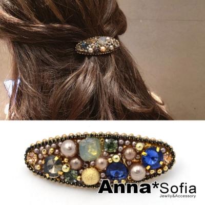 AnnaSofia 橢圓奢華寶石風 純手工長型小髮夾(黑金系)