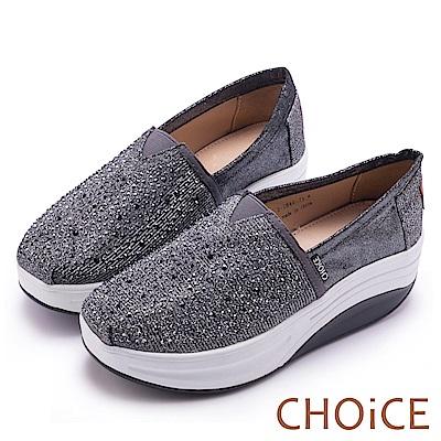 CHOiCE 舒適渡假休閒 不規則燙鑽布面休閒包鞋-灰色
