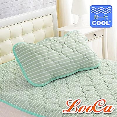 LooCa 新一代酷冰涼枕用保潔墊2入(條紋綠)