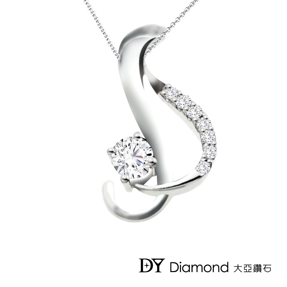 DY Diamond 大亞鑽石 18K金 0.15克拉  時尚設計鑽墜