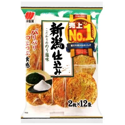 三幸 新潟海苔鹽米果(120g)