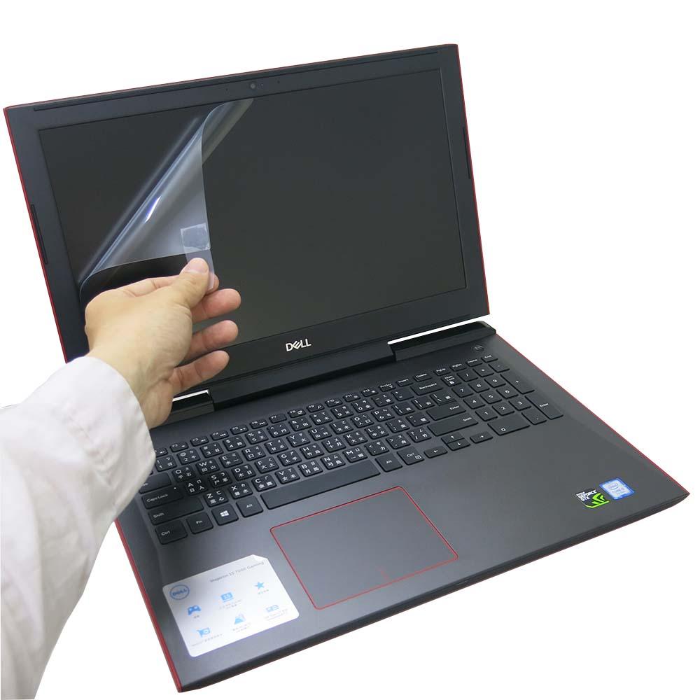 EZstick DELL G5-5587 P72F 螢幕保護貼