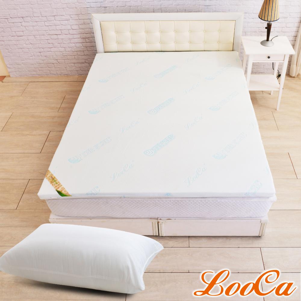 (開學組)LooCa 水漾天絲5cm七段式乳膠床墊-加大6尺 @ Y!購物