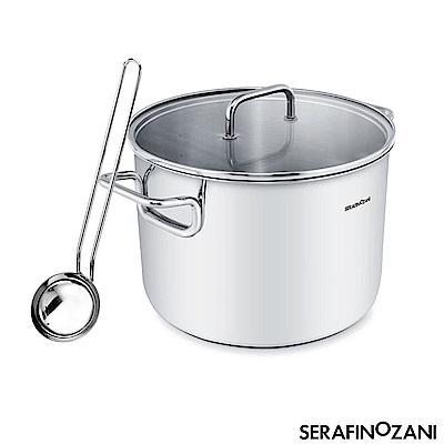 SERAFINO ZANI 尚尼 SYDNEY系列深湯鍋24CM 贈大湯勺